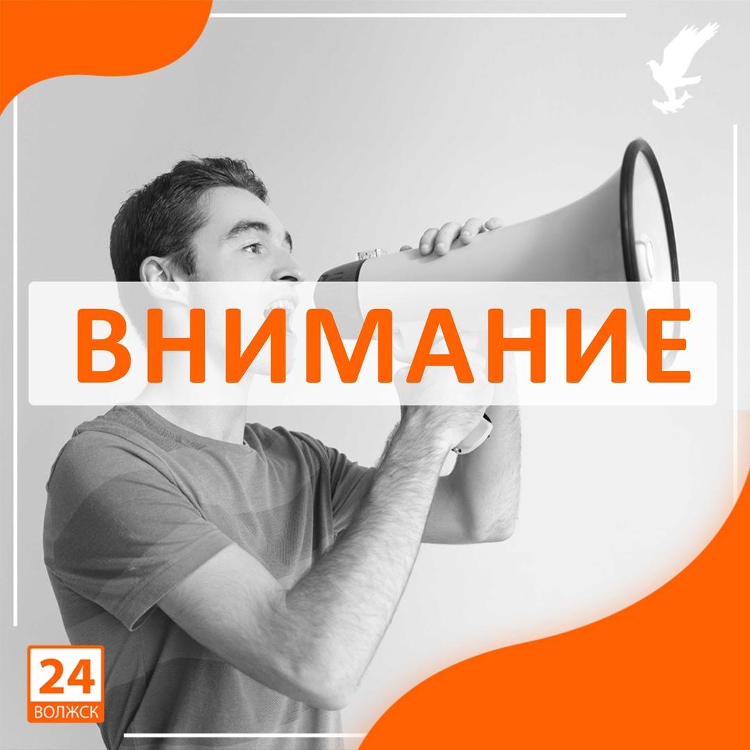 Заместитель прокурора Марий Эл проведет личный прием граждан в Волжске