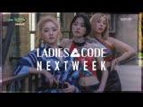 Weki Meki, Ladies Code, EXID - Next Week @ Music Bank 190510