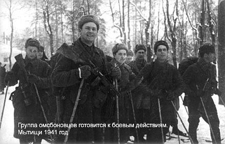 МОМЕНТ ИСТИНЫ... МЫТИЩИ, ПИРОГОВО, 1941...! Долгое время об этой героической странице обороны Москвы 1941 года было запрещено упоминать, так как по своему цинизму эта хорошо спланированная