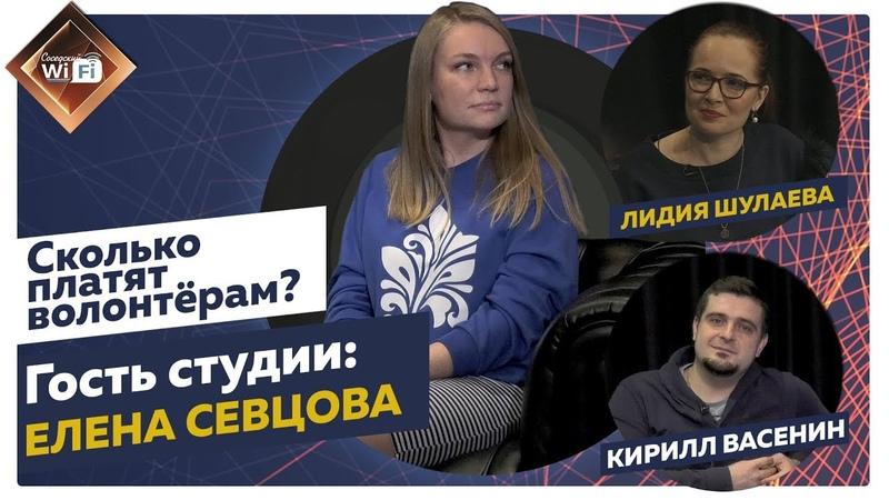 Соседский WI FI 29 пресс конференция Путина бюджет Сарова год добровольчества