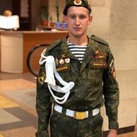 Рауль Замалов
