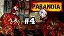 ГЕНЕТИЧЕСКИЕ ЭКСПЕРИМЕНТЫ! - PARANOIA - Half-Life Моды (RePlay 2019)