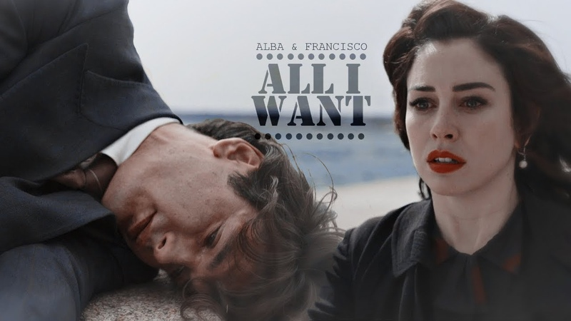 Alba Francisco | All I Want (S3)
