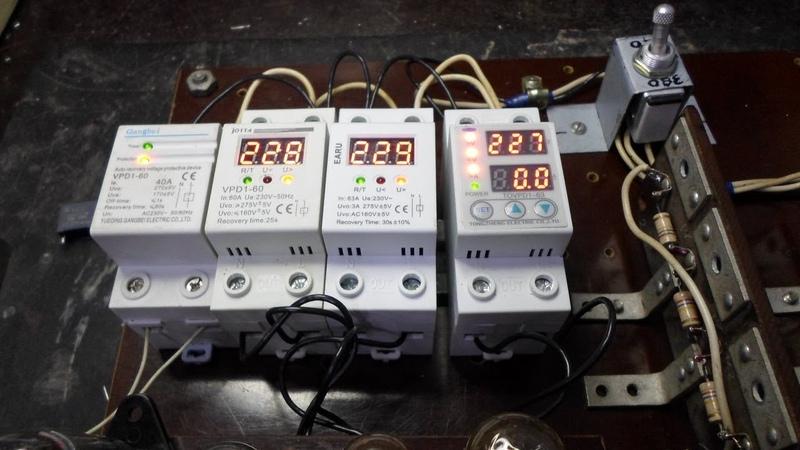 РКН УЗ УЗМ защита ваших электропотребителей от НЕДО ПЕРЕнапряжения 2ч