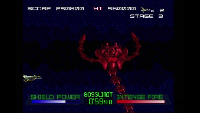 Gaia Seed [PlayStation] - walkthrough (hard, best ending)