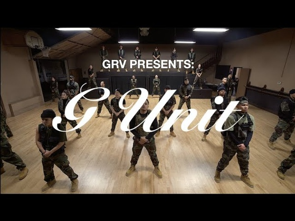 GRV presents G-Unit | Vibe 2019 Friends Fam Preview Night
