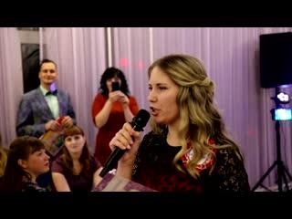 Свадебный рэп от сестры жениха.