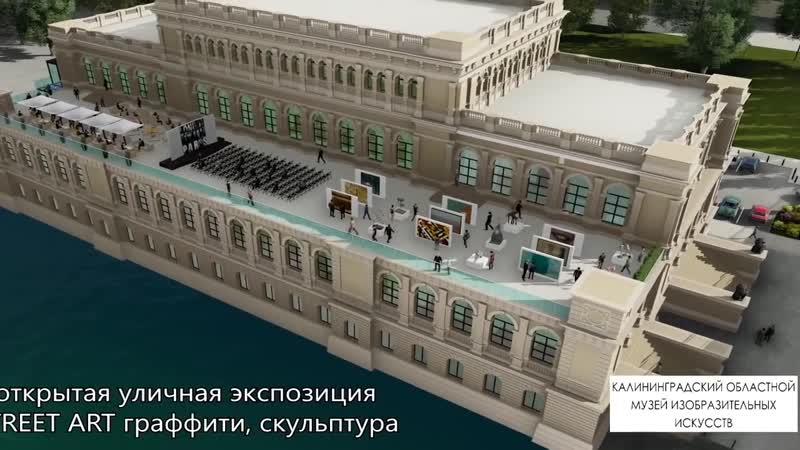 Музей изобразительных искусств в Калининграде Здесь был Кант kanthaus
