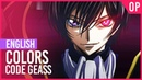 Code Geass - Colors Opening | ENGLISH Ver | AmaLee
