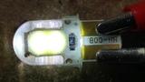 Under the gel and phosphor of a COB LED car lamp. (Deep violet chips)