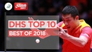 ITTF Top 10 Table Tennis Points of 2018, presented by DHS