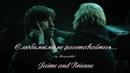 Jaime and Brienne С любимыми не расставайтесь Game of Thrones
