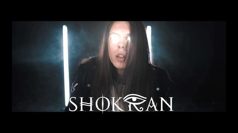 Shokran - Golden Pendant (Official Music Video)