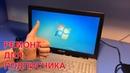 Интересный ремонт ноутбука ASUS N550JV. Нет изображения на матрицу. Автостарт.