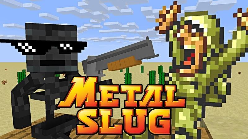 Monster School : METAL SLUG CHALLENGE - Minecraft Animation