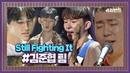 담백하게 전하는 감동… 김준협 팀 ′Still Fighting It′♬ #본선4라운드 슈퍼밴드 SuperBand 10회