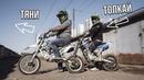 Лимузин из мотоциклов с двумя двигателями - МОТОТАНДЕМ