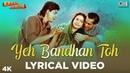 Yeh Bandhan Toh Lyrical Karan Arjun ShahRukh Khan Salman Khan Raakhee Rajesh Roshan