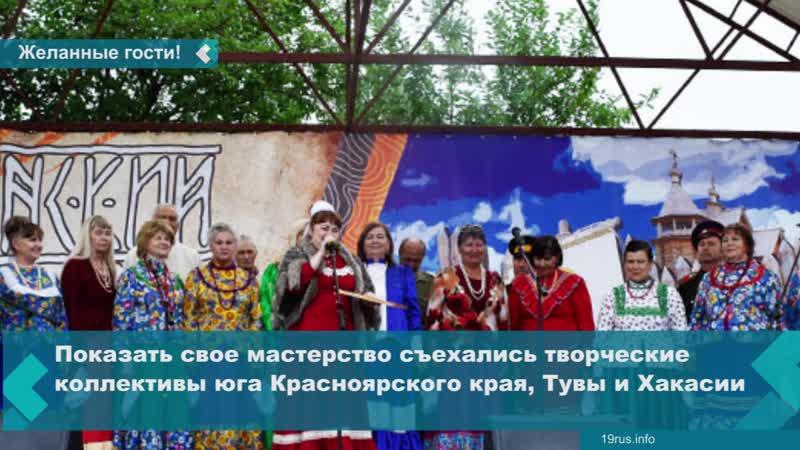 Хор фонда Кристалл желанный гость фестиваля Саянский острог