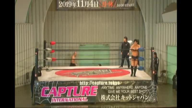 BJW Dai Nippon Pro-Wrestling Ueno Convention - Day 8 Part 3 Sauna Oriental Presents Single 2 Days Tournament (09.02.2019)