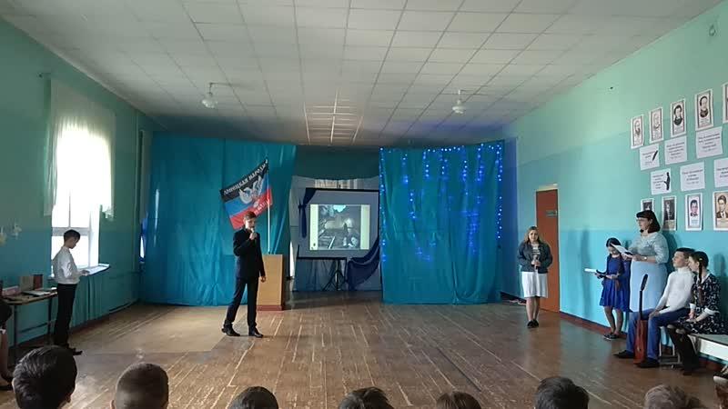 День поэзии(21.03.2019) стихи читает Зребный Никита и Мария Винокурова (9 класс)
