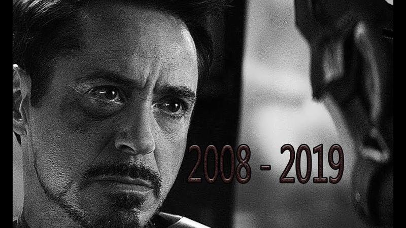 Прощай Тони видео в честь Тони Старка
