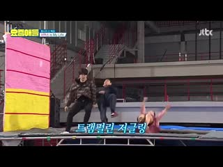 Kids these days 190505 episode 21