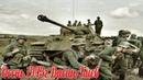 Бои на линии Пантера. Осень 1943г Даёшь Киев освобождение Киева бой на Днепре военные истории
