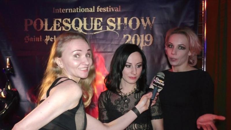 Polesque Show St Petersburg, бурлеск, ShowWomеn's, Татьяна Пучкова, Burlesque
