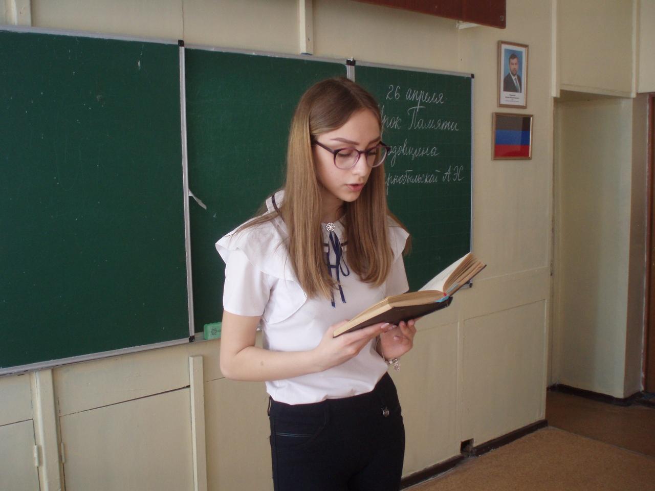 классика, шекспир, гете, детям о классической литературе, донецкая республиканская библиотека для детей, отдел обслуживания учащихся 5-9 классов