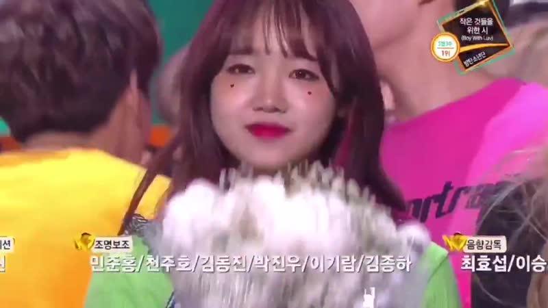20190517 뮤뱅 - 방탄소년단 5월 셋째주 작은시 1위 - - BTS 방탄소년단 @BTS_twt