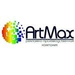 Типография ArtMaX