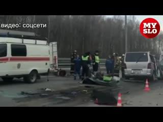 6 человек погибли в ДТП с тульским автобусом в Московской области