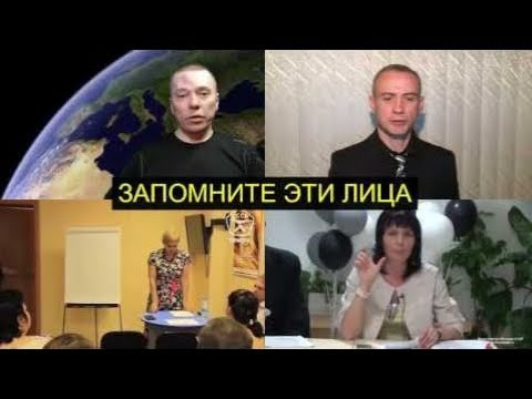 Коротко о Тараскине Реуновой и Барышевой