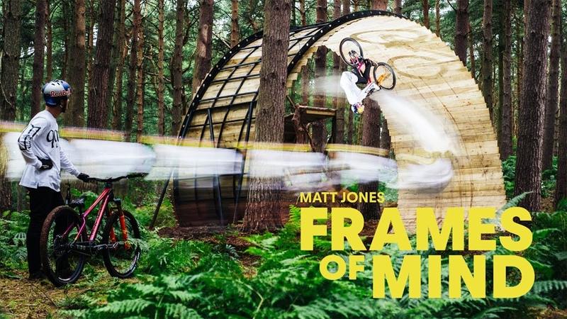 Stunning MTB masterclass Matt Jones Frames Of Mind