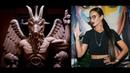 Знак сатаны Ольга Бузова продала душу дьяволу? ВТЕМЕ