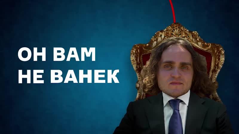 Поздравление для Ивана Архипова