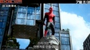 Spider-Man: Far From Home - Official TV Spot 1