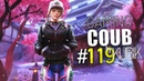 Gaming Coub 119 | Игровые приколы | BEST GAME COUB by Kubik
