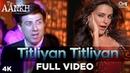 Titliyan Titliyan Full Video Teesri Aankh Sonu Nigam Shweta Pandit Sunny Deol Neha Dhupia