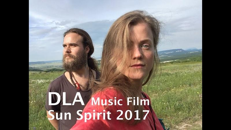 Dance Layers of the Atmosphere (DLA) - Sun Spirit Festival 2017 Music Film