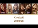 GFRIEND(여자친구) - Contrail(비행운:飛行雲) Color Coded Lyrics [Han/Rom/Eng]