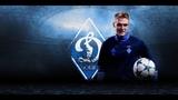 Viktor Tsygankov Dynamo Kyiv 2017-2018 Goals, skills, assists