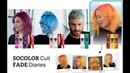 Matrix CULT SOCOLOR прямой пигмент краска яркая для волос