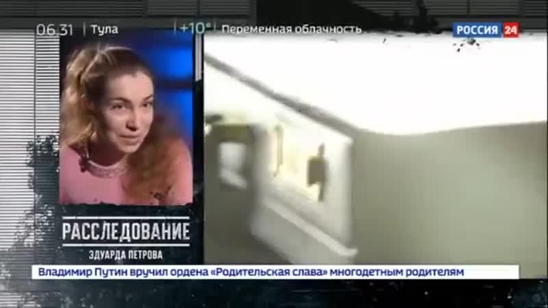 Сайентология Формула успешного обмана Россия 24