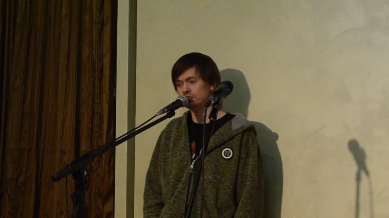 DSC 0011 Живи сюда вечер в Пермском бард кафе 26 04 19 Антон Бахарев Чернёнок