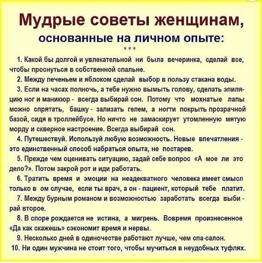 https://pp.userapi.com/c853624/v853624621/91a9c/Ii93145vQic.jpg