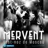 Mervent   12 мая   Сердце