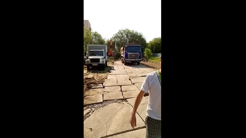 10 июня Казань ул Годовикова