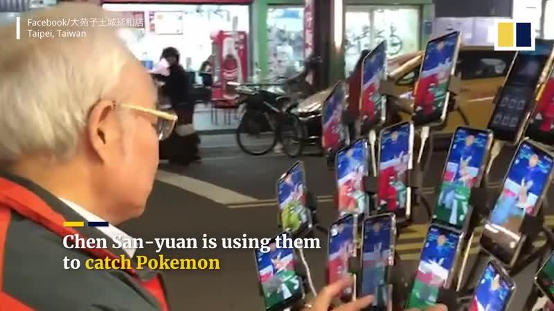 Тайваньский мастер покемонов